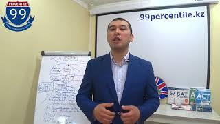 Онлайн курсы английского языка для подготовки к SAT, TOEFL, IELTS, GRE, GMAT (rus)