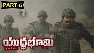 yuddha Bhoomi Part 6    Mohanlal, Allu Sirish     Srushti Dange    Niharika Movies   