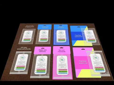 OEM paper airfreshener รับผลิตแผ่นน้ำหอม