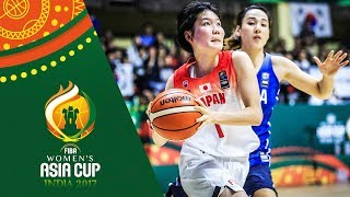 Japan v Korea - Highlights - FIBA Women's Asia Cup 2017