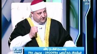 الشيخ كامل غراب يوضح قصة :جميعنا ابناء الله ورزقنا عليه