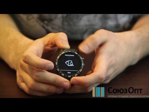 Обзор умных часов King Wear KW88