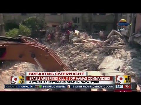 Israeli Airstrikes Kill 3 Hamas Leaders