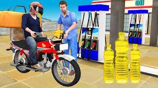 पेट्रोल चोर Petrol Thief हिंदी कहानिया Hindi Kahaniya - Funny Thief Hindi Comedy Video