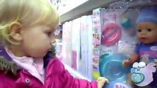 Новая игрушка Алисы !!!! Едем в магазин за покупками!!!(Новая игрушка Алисы !!!! Едем в магазин за покупками!!! New toy Alice !!!! Going to the store to shop!!! СПАСИБО ЗА ПРОСМОТР !!! Прив..., 2015-10-21T08:41:53.000Z)