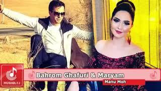 Бахроми Гафури &  Мариям 2019