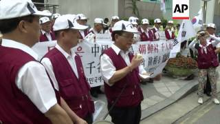 South Korean veterans hold anti-Japan protest in front of Japanese embassy