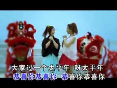 Lagu Imlek 2013  M GIRL 9 13