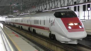 2017年2月7日 北陸新幹線 新高岡駅 イーストアイ East-i (E926形) 到着&発車