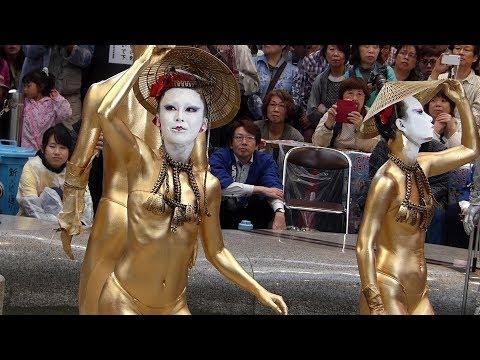 大須大道町人祭2017(大駱駝艦 金粉ショー)ふれあい広場 【一部無音】JPN