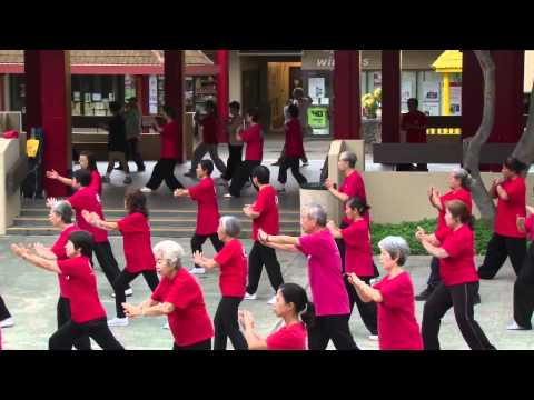 Tai Chi at Chinese Cultural Plaza Honolulu