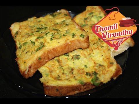 Bread Breakfast Recipes In Tamil
