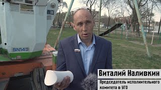 Виталий Наливкин решил проблему зловония