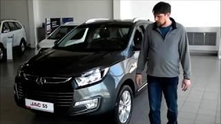 Видео обзор китайского автомобиля Jac S5