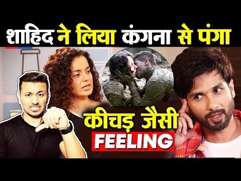 Shahid Kapoor Opens Up About Kissing Kangana Ranaut In Rangoon