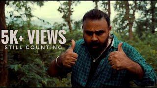 Kollakkar | Malayalam Short Film 2020 | Teaser | Anil R Krishna | Shaju Sreedhar