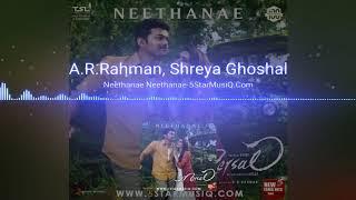 Cover images Mersal - Neethane Neethane song beat   Vijay   Samantha  A.R.Rahman   Shreya Ghoshal