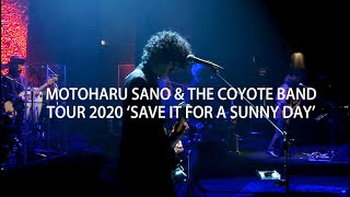 'SAVE IT FOR A SUNNY DAY' TOUR 2020 LIVE AT LINE CUBE SHIBUYA(渋谷公会堂) 2020年12月15日 「誰かの神」 「ポーラスタア」