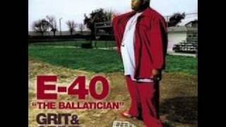 Watch E40 My Cup video