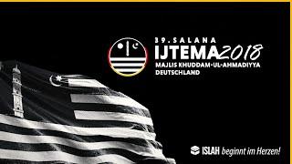 Botschaft Sadr Majlis Khuddam-ul-Ahmadiyya Deutschland - Salana Ijtema 2018