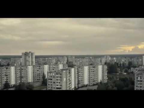 Гражданская оборона   Егор Летов - Город детства