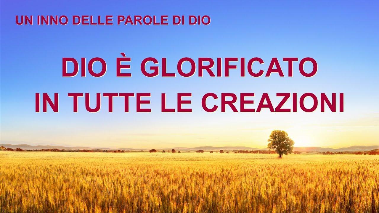 Cantico cristiano 2020 - Dio è glorificato in tutte le creazioni
