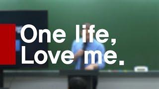 [동기부여]  One Life, Love Me.  |  Study Motivation [ENG sub]