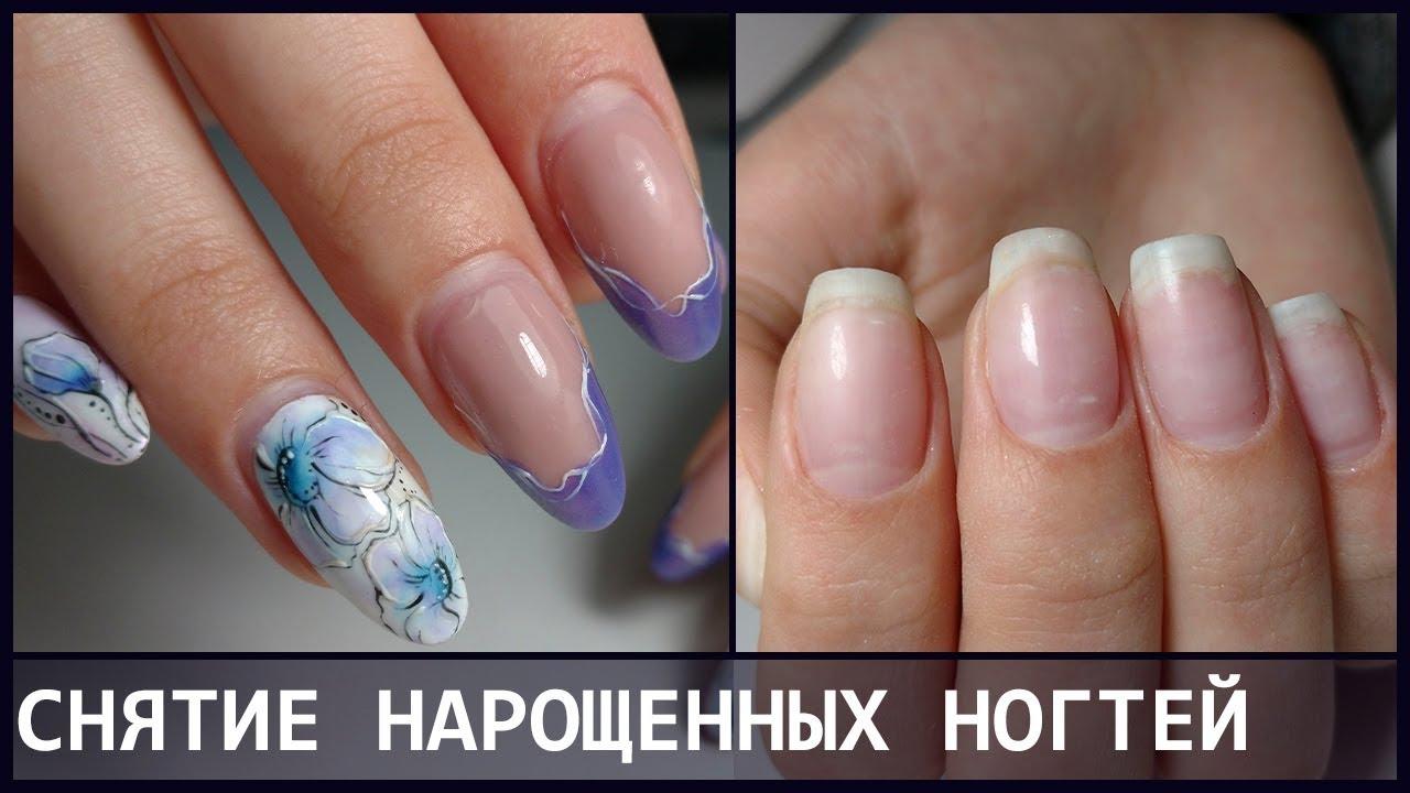 Как снять нарощенные ногти в