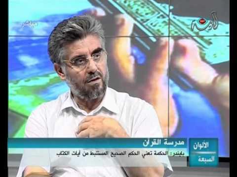 Prof. Dr. Abdülaziz BAYINDIR - TRT Arapça