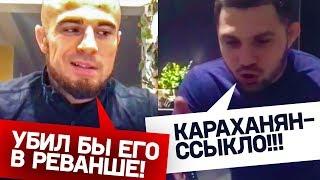 """Караханян и Нагибин - о решении ACB, реванше и """"посажу на бутылку"""""""