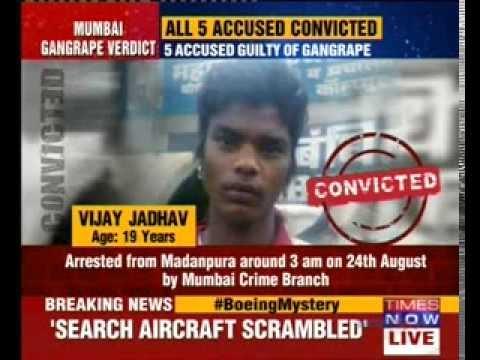 Shakti Mills gang-rape cases: Mumbai court convicts 5