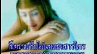 Ying Jeb Ying Ruk