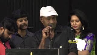 Guru uchaththula irukkaru Audio & Trailer Launch   Aari   Snehan   vijay vasanth