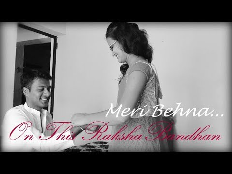 Meri Behna |  A Brother Sister Song | Rakshabandhan Special | Harshh