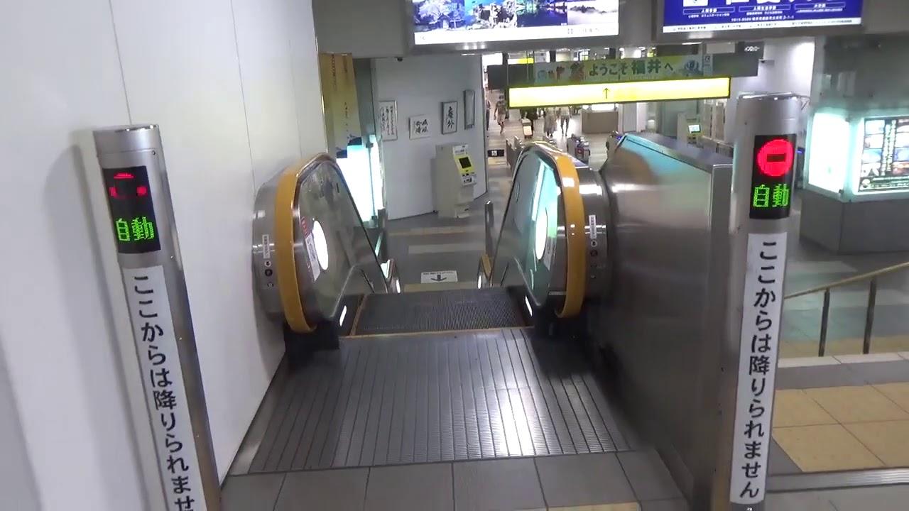 JR福井駅のエスカレーター1【逆走防止ブザー】