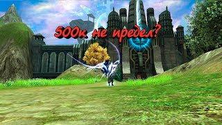BS.ru(Blood and Soul) Сколько атаки возможно сделать в игре?