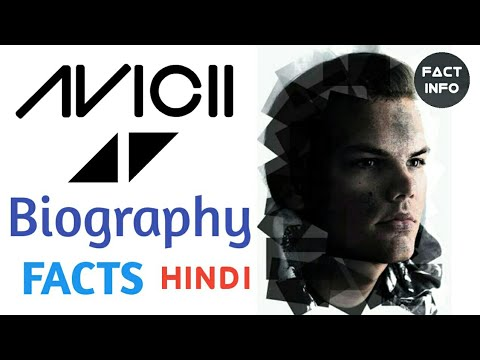 Tim Bergling Biography in Hindi | Avicii Success Story in Hindi | Avicii Facts in Hindi