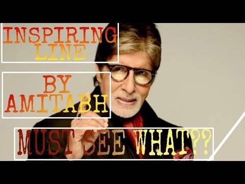 amitabh-bachchan-inspirational-lines-to-motivate||by-amitabh-bachchan