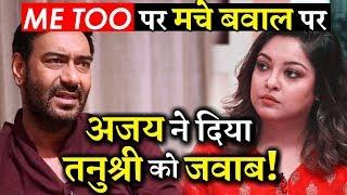 Ajay Devgn Finally Breaks His Silence On Tanushree Dutta 's Criticisms