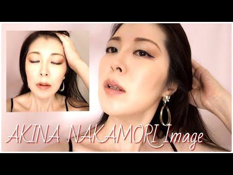 中森明菜風メイク★Akina Nakamori Image Make Up【アラフィフ・Forties】 thumbnail