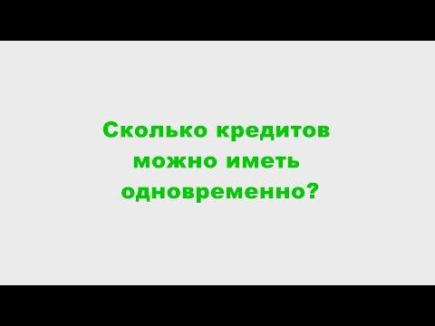 Газпромбанк - Рефинансирование
