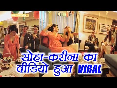 Kareena Kapoor Khan at Soha Ali Khan's Baby Shower, VIDEO goes VIRAL; Watch Here | FilmiBeat