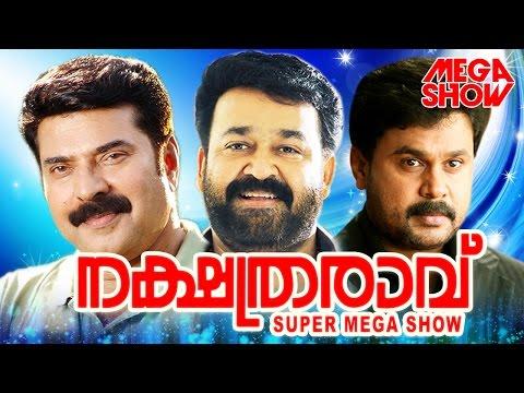 Latest Malayalam Film Award 2016 # Super Hit Stage Shows # Latest Malayalam 2016 Megsa Shows