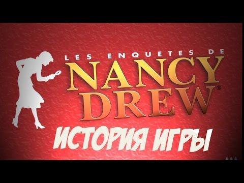 Нэнси Дрю. Песнь темных вод. Обзор на игру