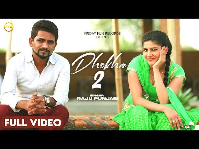 Sapna Choudhary new song || Dhokha 2 || Mehar risky & Sapna Chaudhary || Gk Record Haryanvi