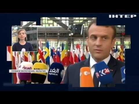 Подробности: Макрон встретится с Порошенко до начала саммита G20