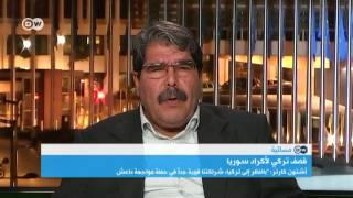 صالح مسلم: الأكراد مستعدون لخوض معركة الرقة، لكن الأتراك لن يسمحوا بذلك