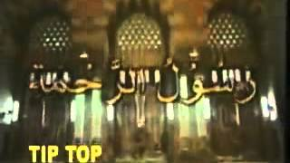 Vekh Vekh Ke Avi Koi Vekhe Na by Hazrat Qari Saeed Chishti   Video Dailymotion   Video Dailymotion