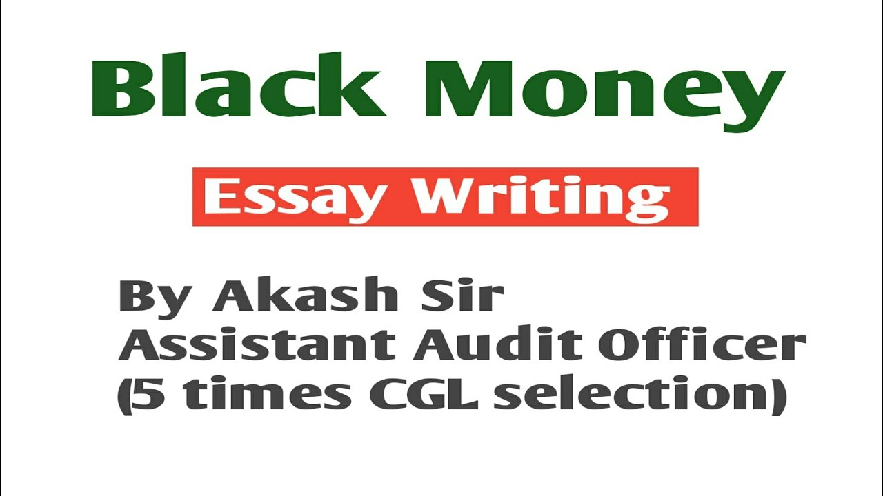 banking essays money and banking