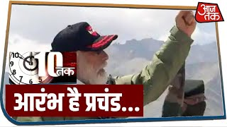 PM Modi की Ladkha यात्रा से चीन में हड़कंप | Dastak | July 3, 2020